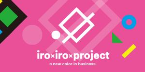 iro iro project