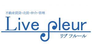 Live fleur