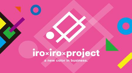 iro × iro project
