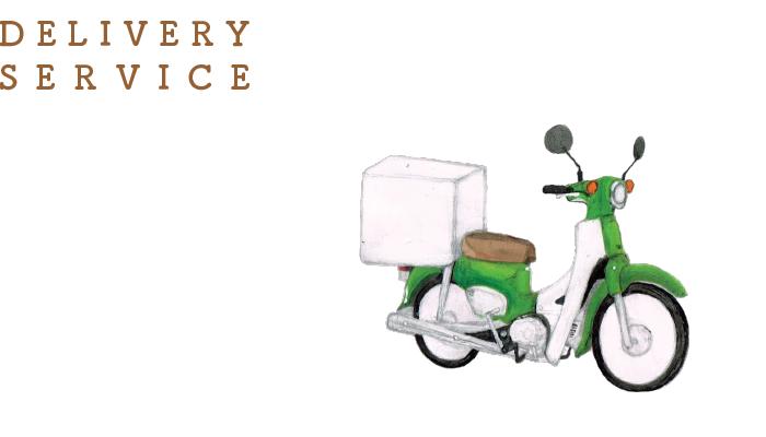 デリバリーサービス バイク イラスト